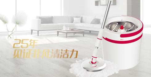 永利娱城官网y8.com